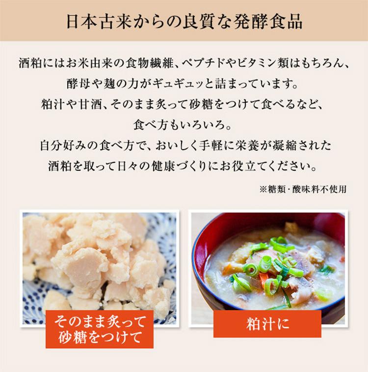 日本古来からの良質な発酵食品