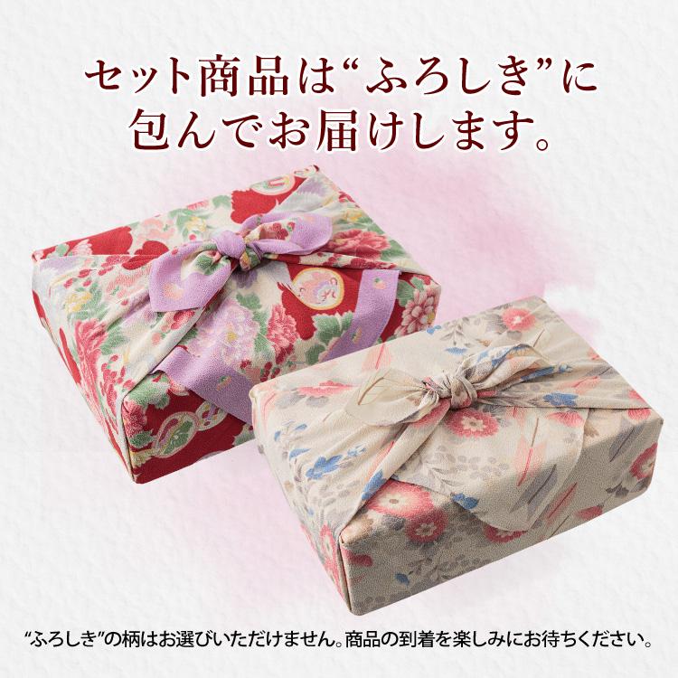 """セット商品は""""ふろしき""""に包んでお届けします。"""