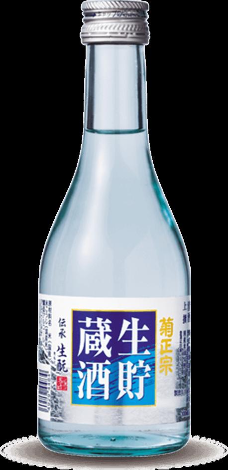 生貯蔵酒 300ml