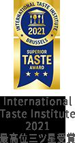International Taste Institute 2021 最高位三ツ星受賞
