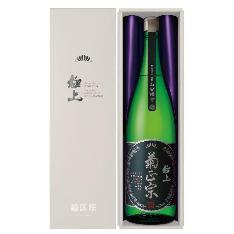 化粧箱入り 菊正宗 嘉宝蔵 極上 1.8L
