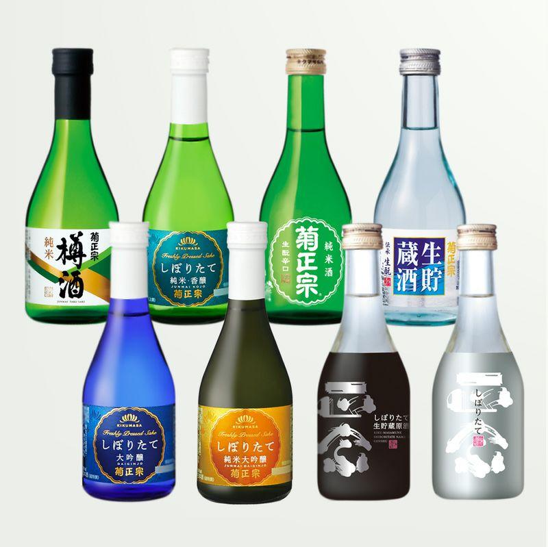 菊正宗 飲み比べ 8本セット